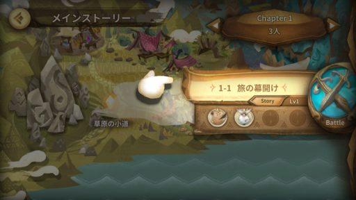 Screenshot_20180430-233947