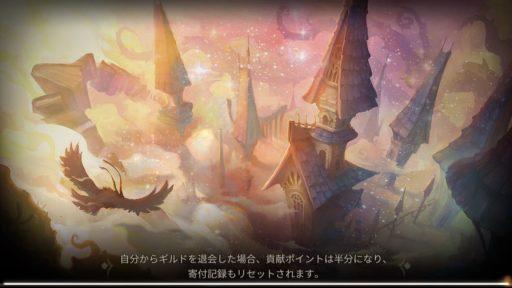 Screenshot_20180430-234249