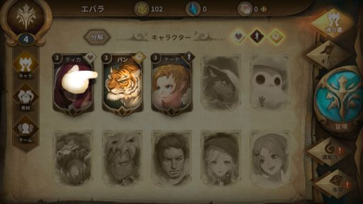 Screenshot_20180430-234611