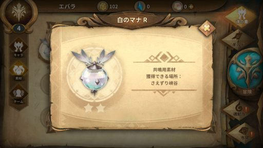 Screenshot_20180430-234717