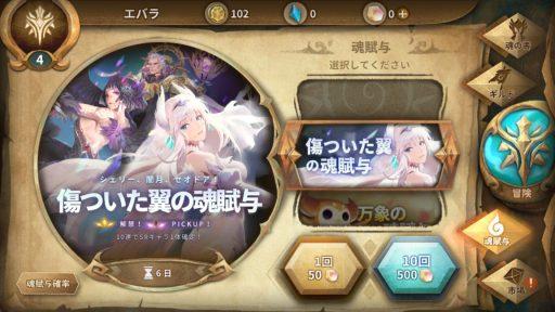 Screenshot_20180430-234954