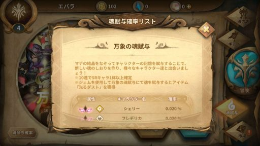 Screenshot_20180430-235005