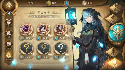 Screenshot_20180430-235031