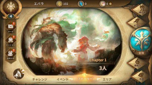 Screenshot_20180430-235042