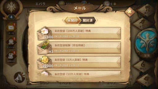 Screenshot_20180430-235047