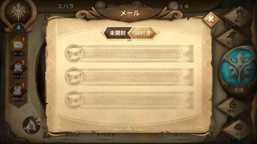Screenshot_20180430-235051