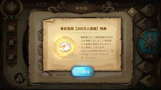 Screenshot_20180430-235056