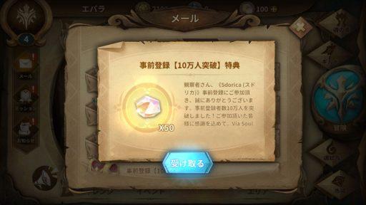 Screenshot_20180430-235105
