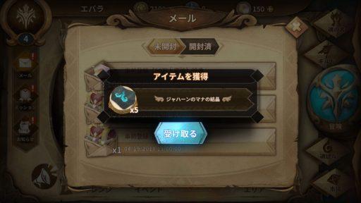 Screenshot_20180430-235120