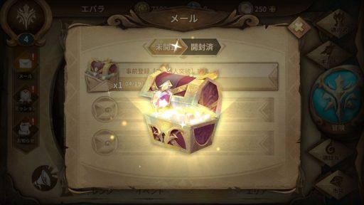 Screenshot_20180430-235128
