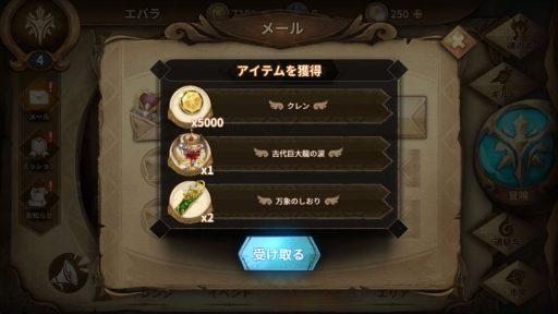 Screenshot_20180430-235133