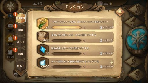 Screenshot_20180430-235140