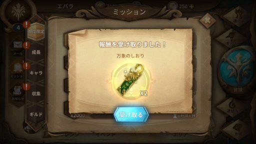 Screenshot_20180430-235144