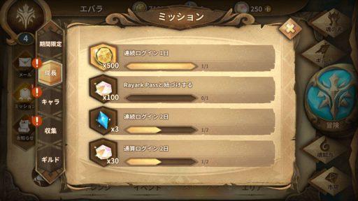 Screenshot_20180430-235149