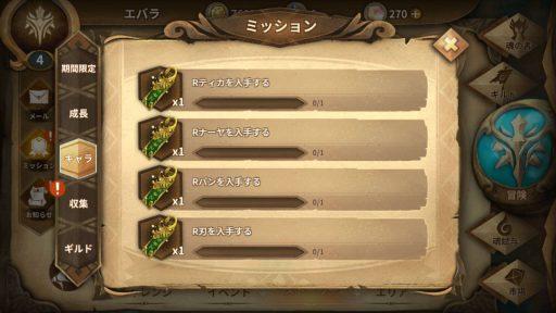 Screenshot_20180430-235157