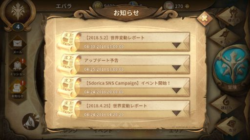 Screenshot_20180430-235208