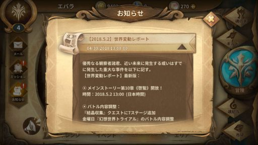 Screenshot_20180430-235212