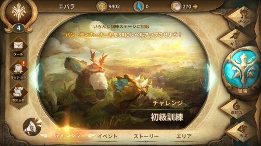 Screenshot_20180430-235221