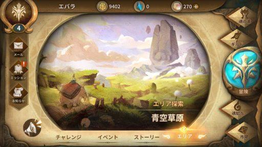 Screenshot_20180430-235225