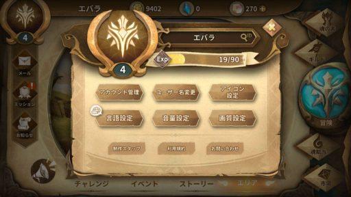 Screenshot_20180430-235231