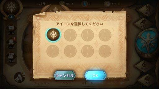 Screenshot_20180430-235238