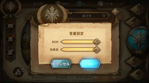 Screenshot_20180430-235245