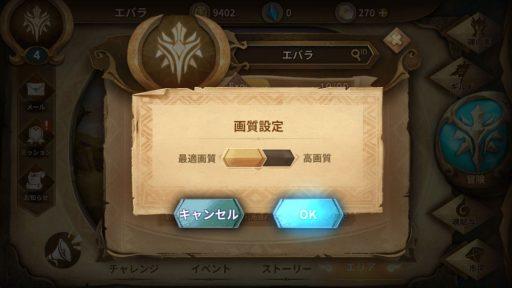 Screenshot_20180430-235249