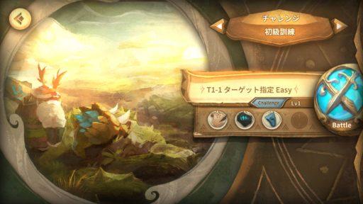 Screenshot_20180430-235402