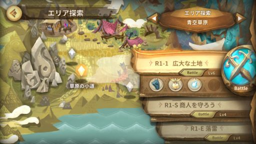 Screenshot_20180430-235412