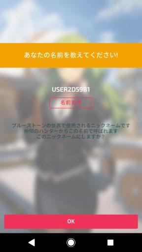 Screenshot_20180513-175928