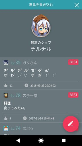 Screenshot_20180513-180008