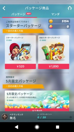 Screenshot_20180513-180026