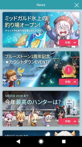 Screenshot_20180513-180045