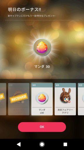 Screenshot_20180513-180052