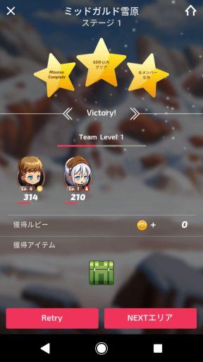 Screenshot_20180513-180247