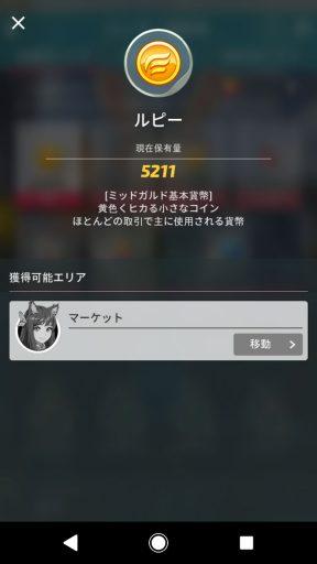 Screenshot_20180513-180327