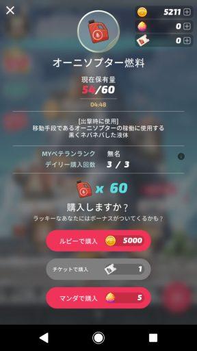 Screenshot_20180513-180350