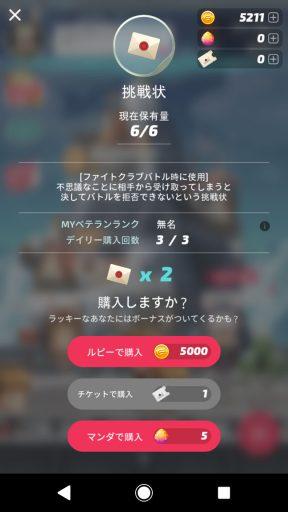 Screenshot_20180513-180354