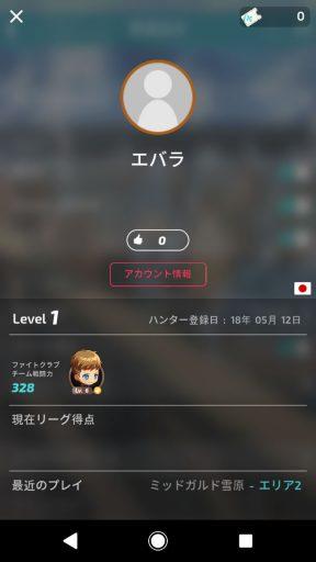 Screenshot_20180513-180650