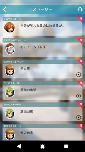 Screenshot_20180513-180735