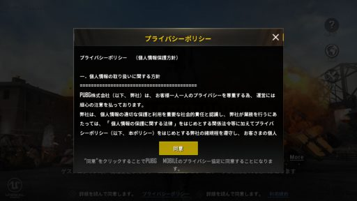 Screenshot_20180519-022711