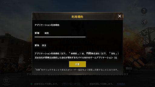 Screenshot_20180519-022715