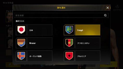 Screenshot_20180519-022814