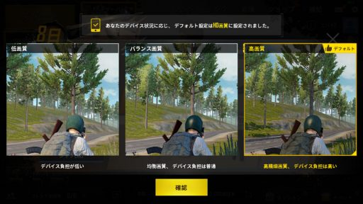 Screenshot_20180519-022844