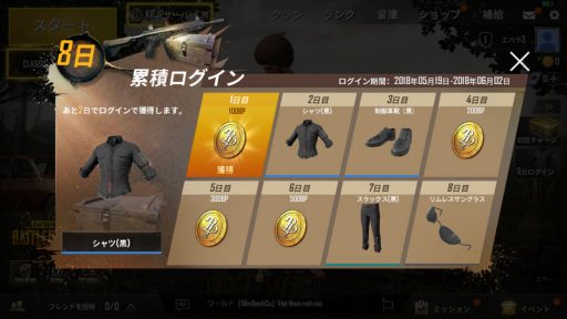 Screenshot_20180519-022852