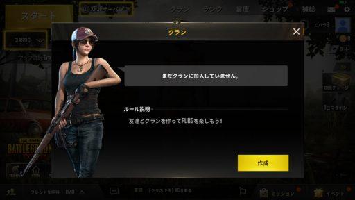 Screenshot_20180519-022924