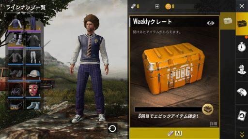 Screenshot_20180519-022956