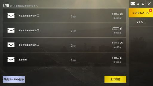 Screenshot_20180519-023034