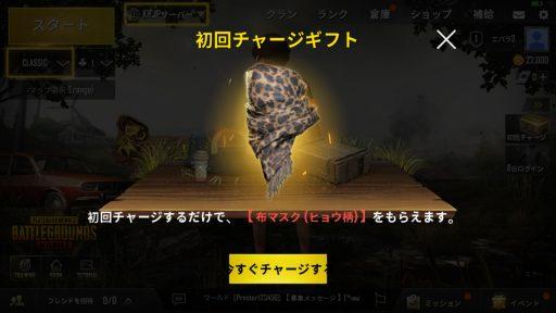 Screenshot_20180519-023123