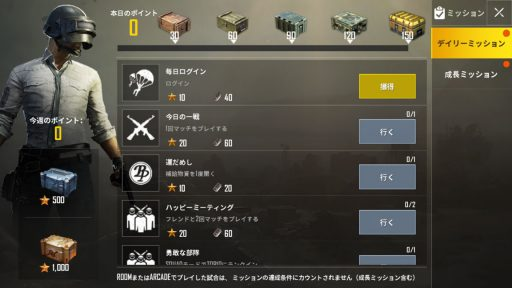 Screenshot_20180519-023130